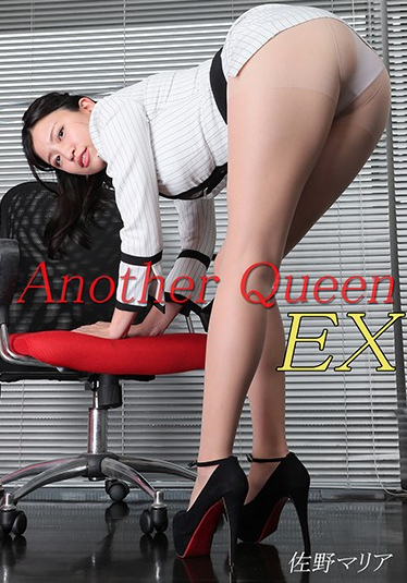 vol.89 Another Queen EX 佐野マリア